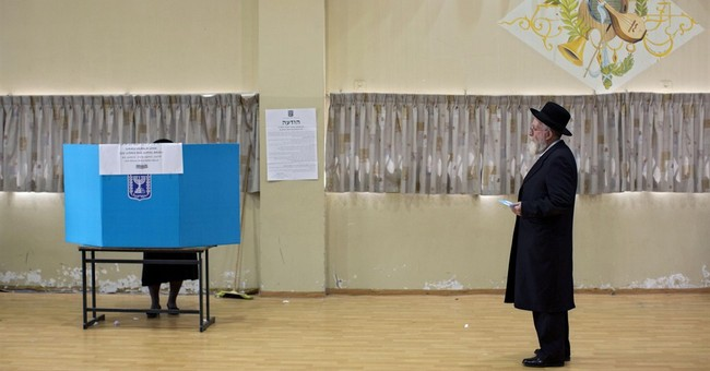 News Guide: Developments in Israel's election