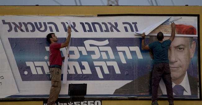 Israeli election results show victory for Netanyahu