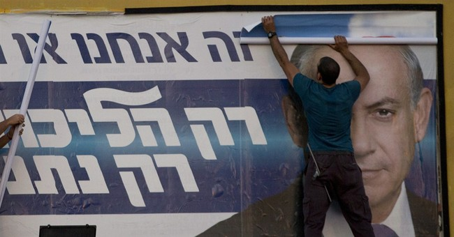 News Guide: Netanyahu won Israel's election, now what?