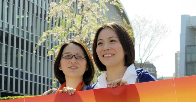 Tokyo ward 1st in Japan to recognize same sex marriage