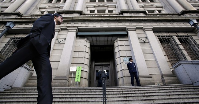Japan's recovery weak after 2 years of monetary 'bazooka'