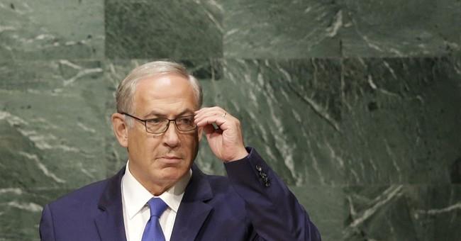 Israel's Risk Aversion Problem
