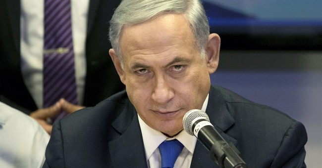 What Netanyahu Didn't Say