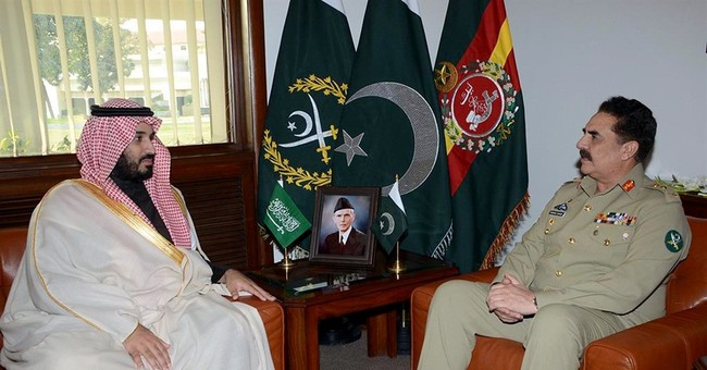 Pakistan says it will respond to any threat to Saudi Arabia