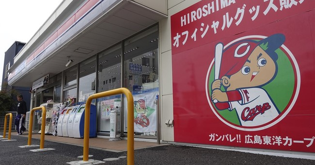 Hiroshima, home of Mazda, oysters, trolleys and the Carp