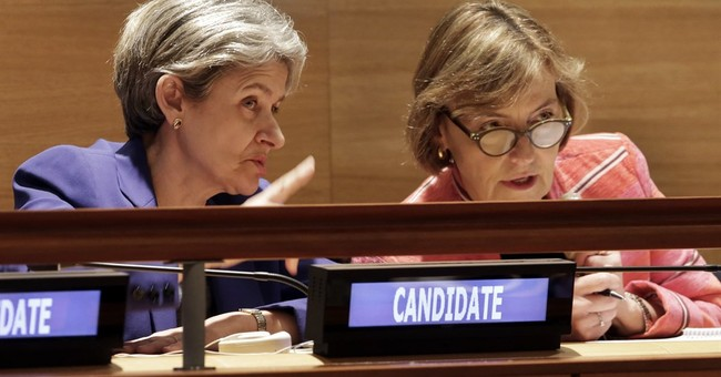 UN takes historic step to open selection of new UN chief
