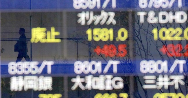 Asian stocks lifted by optimism on oil prices, Wall Street