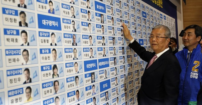 AP Analysis: Ruling party defeat a leadership test for Park