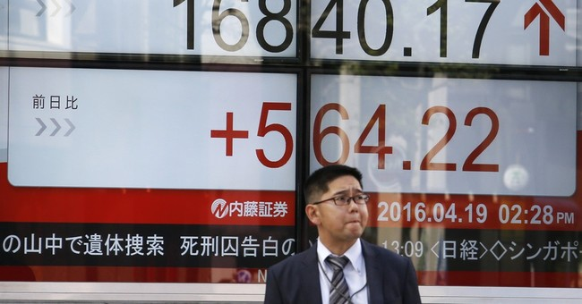 Global stocks rally as oil price climbs, optimism increases