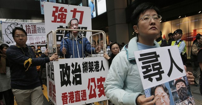 Beijing opposes EU report on HK booksellers case