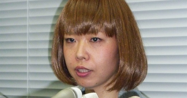 Japan court: Vagina art objects OK, digital data obscene