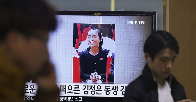 Kim Jong Un's younger sister gets new post during congress