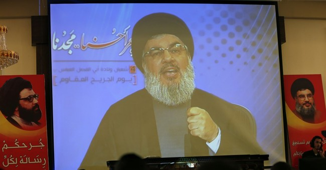 Hezbollah condemns US sanctions on banks dealing with group
