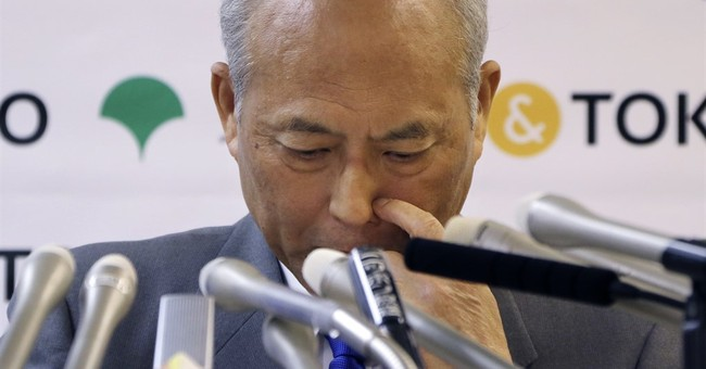 Tokyo governor under fire for $1800 hotel room, lavish trips