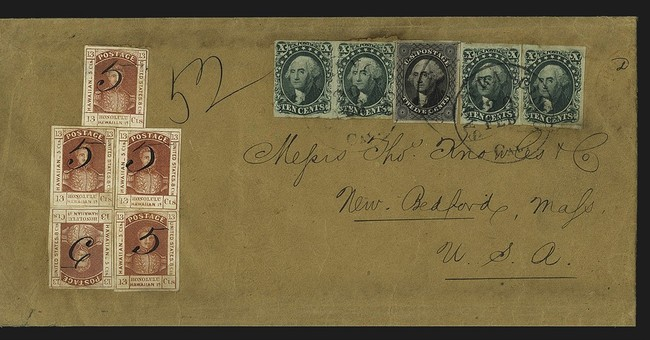 Stamps issued when Hawaii was kingdom going to auction