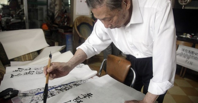Critic of Mao persists in documenting China's turbulent past