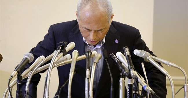 Tokyo governor to resign over misuse of funds