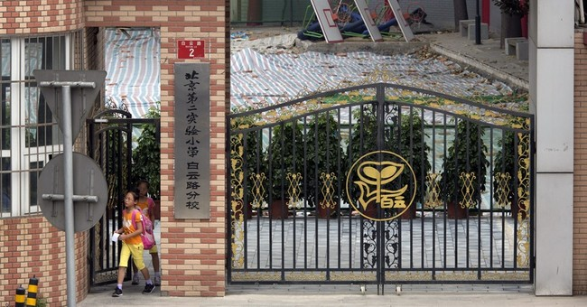 China schools ordered to remove toxic running tracks
