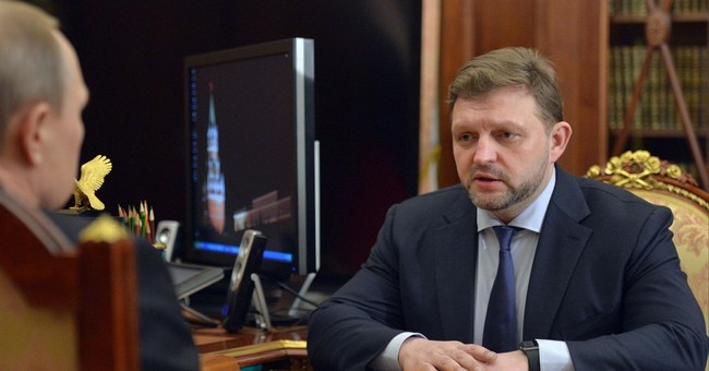 Russian governor suspected of accepting bribe of $454,000