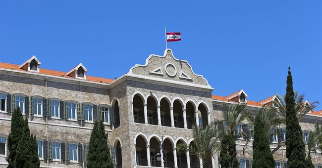 Security worries grip Lebanon; Hezbollah scraps annual event