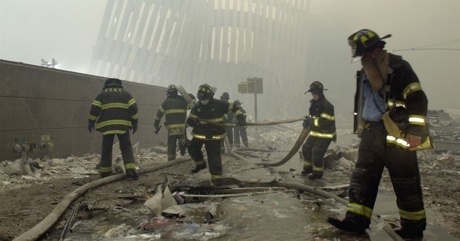 US declassified report listing individuals in 9/11 probe