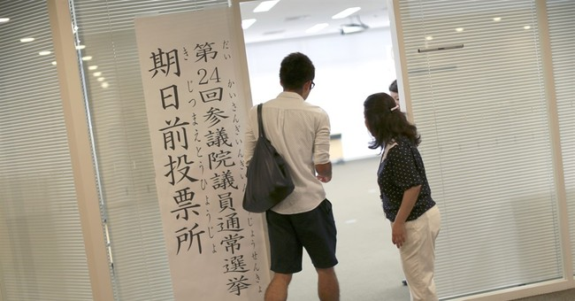 Japan lowers voting age, but are young ready to vote?