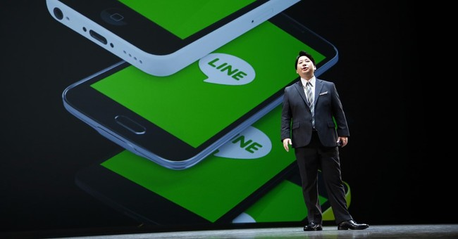 Investors tap mobile message craze as trading begins on Line