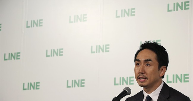 Japanese messaging app Line shares surge in debut in Tokyo