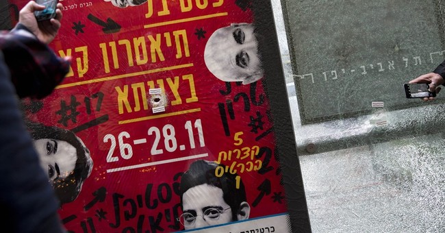 Israel searches for gunman who killed 2 in Tel Aviv attack
