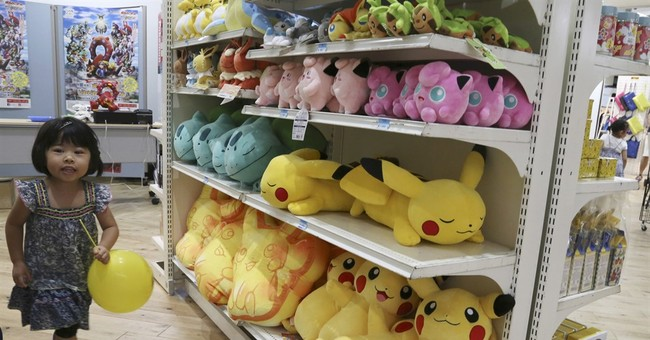 No 'Pokemon Go' yet in Japan, but government already worried