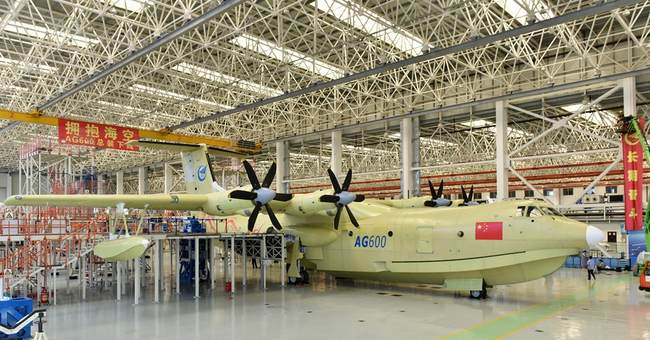 China rolls out world's largest amphibious aircraft