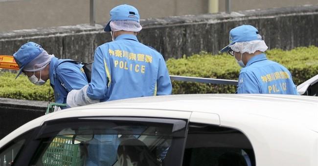 Past mass killings in Japan