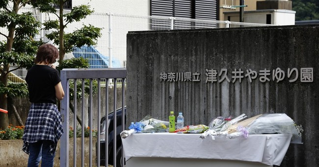 Investigation: Japan knifing suspect attacked methodically
