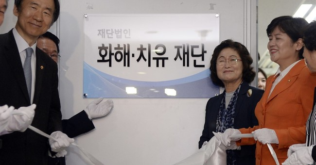 South Korean foundation launched to help former sex slaves