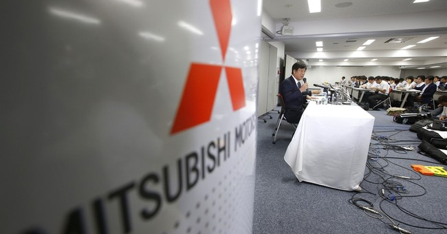 Mitsubishi scandal probe finds unrealistic goals, conflicts