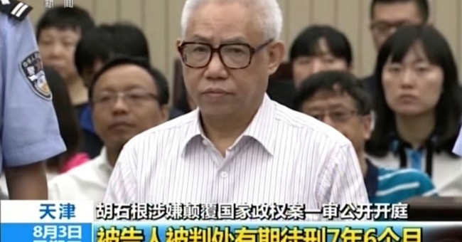 2nd legal activist sentenced as China reins in critics