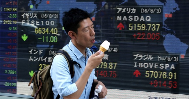 Asian stocks gain after UK rate cut ahead of US jobs report
