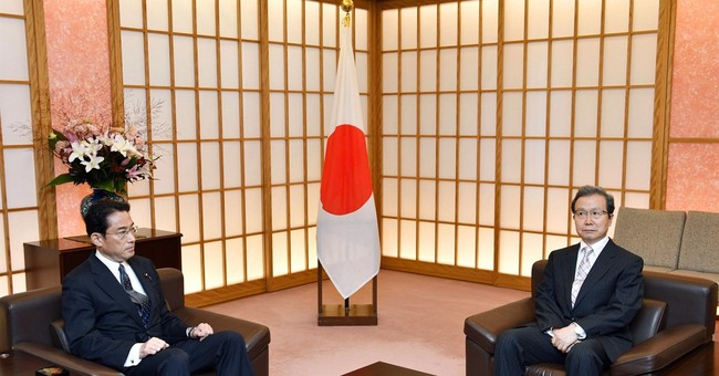 Japan protests to China over ships around disputed islands