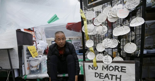 2 words keep sick Samsung workers from data: trade secrets