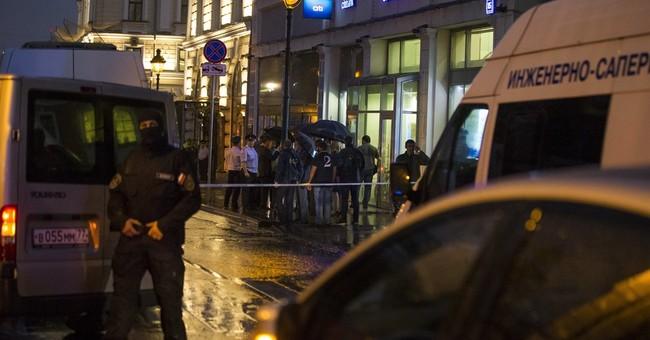 Bankrupt businessman seizes Moscow bank, then surrenders
