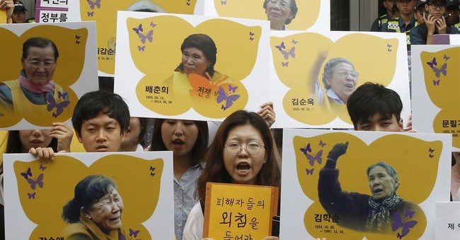 Seoul: Surviving sexual slavery victims will receive $90,000