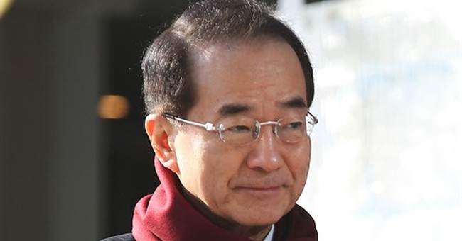 Lotte Group vice chairman found dead before corruption probe