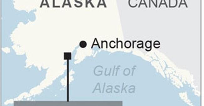 Magnitude-7.1 quake jolts Alaska; 4 homes lost
