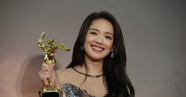 'The Assassin' star Shu Qi marries HK actor-director Fung