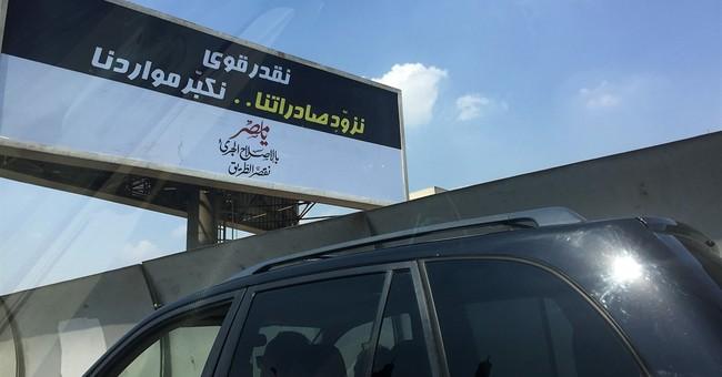 New billboards across Egypt's capital extol austerity