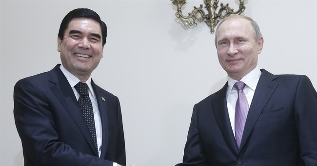 Turkmenistan does away with age cap for president