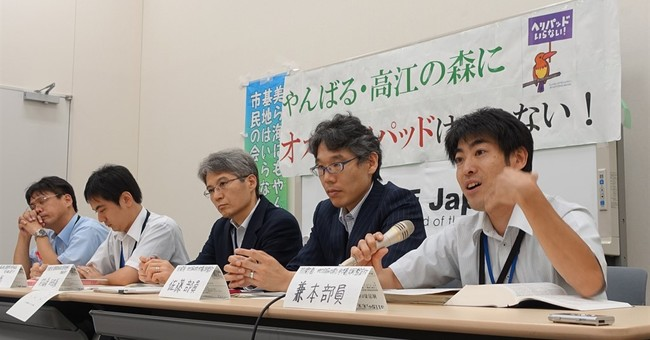 Opponents step up protest against US helipad plan on Okinawa