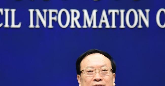 China's anti-graft body investigates statistics bureau chief