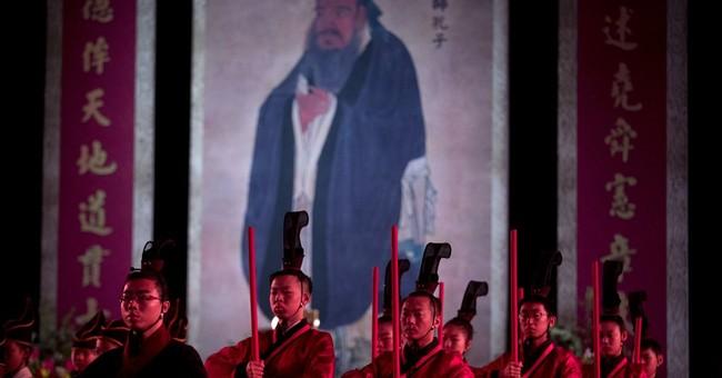 Image of Asia: Celebrating birth of Confucius in Beijing