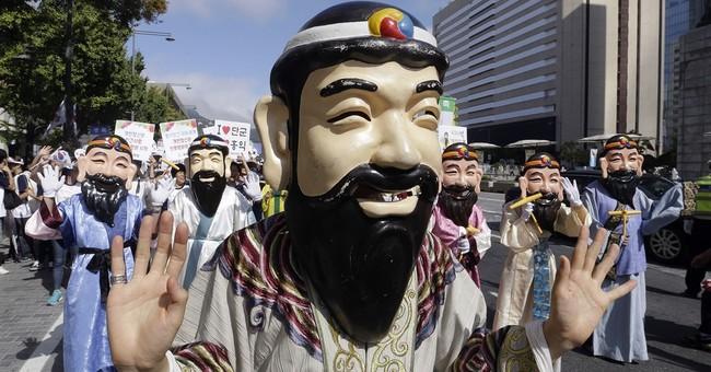 Image of Asia: Celebrating Korea's Foundation Day